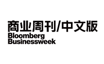 Blommberg businessweek商业周刊